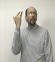 Quot Why Quot American Sign Language Asl